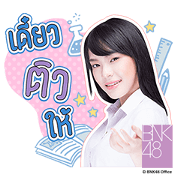 BNK48 : Gogo Cherprang's School Life Sticker for LINE & WhatsApp | ZIP: GIF & PNG