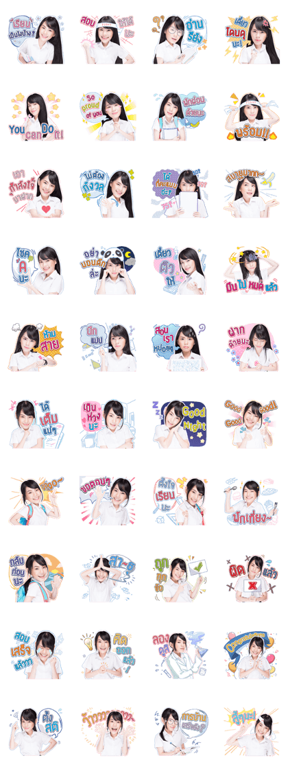 BNK48 : Gogo Cherprang's School Life Line Sticker GIF & PNG Pack: Animated & Transparent No Background | WhatsApp Sticker