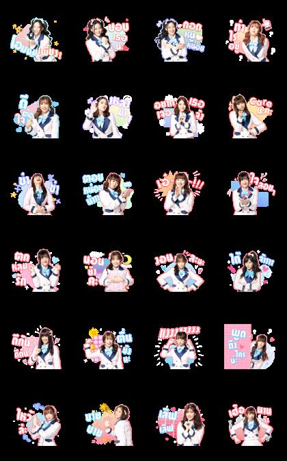 BNK48: Kimi no Koto ga Suki Dakara ก็เพราะฉันชอบเธอ Line Sticker GIF & PNG Pack: Animated & Transparent No Background | WhatsApp Sticker