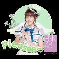 BNK48 : Kimi wa Melody เธอคือ…เมโลดี้