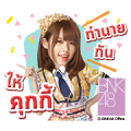BNK48 : Koisuru Fortune Cookie คุ๊กกี้เสี่ยงทาย