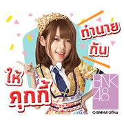BNK48 : Koisuru Fortune Cookie คุ๊กกี้เสี่ยงทาย Sticker for LINE & WhatsApp | ZIP: GIF & PNG