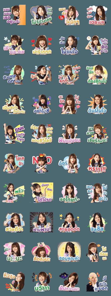 BNK48 : Koisuru Fortune Cookie คุ๊กกี้เสี่ยงทาย Line Sticker GIF & PNG Pack: Animated & Transparent No Background | WhatsApp Sticker