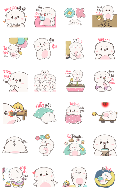 Baby Pig Pop-Ups by Auongrom Line Sticker GIF & PNG Pack: Animated & Transparent No Background | WhatsApp Sticker