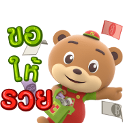 Biggy: Big C Sawasdee Krub Sticker for LINE & WhatsApp | ZIP: GIF & PNG