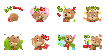 Biggy: Big C Sawasdee Krub Line Sticker GIF & PNG Pack: Animated & Transparent No Background | WhatsApp Sticker