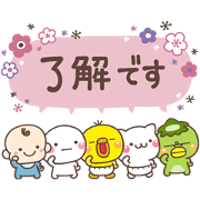 Birthday × Tomoko Ishii Sticker for LINE & WhatsApp | ZIP: GIF & PNG