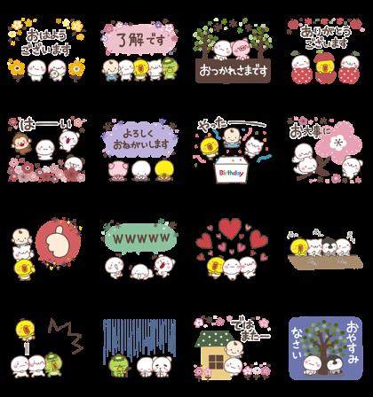 Birthday × Tomoko Ishii Line Sticker GIF & PNG Pack: Animated & Transparent No Background | WhatsApp Sticker