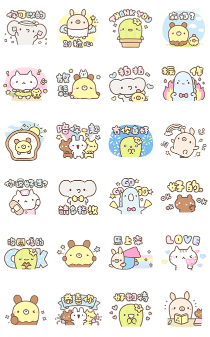 Bread Tree: Happy to Be with You Line Sticker GIF & PNG Pack: Animated & Transparent No Background | WhatsApp Sticker