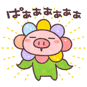 Butata × SHARP Sticker for LINE & WhatsApp | ZIP: GIF & PNG