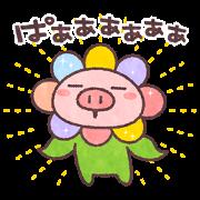 Butata × SHARP Sticker for LINE & WhatsApp | ZIP: GIF & PNG