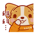 Buy123 TW × Corgi KaKa Pop-Ups Sticker for LINE & WhatsApp | ZIP: GIF & PNG