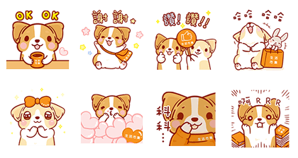 Buy123 TW × Corgi KaKa Pop-Ups - 10778 Line Sticker GIF & PNG Pack: Animated & Transparent No Background | WhatsApp Sticker