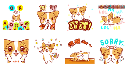 Buy123 TW × Corgi KaKa Pop-Ups - 8809 Line Sticker GIF & PNG Pack: Animated & Transparent No Background | WhatsApp Sticker