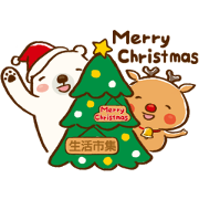 Buy123 TW × Dear Deer & White Bear Sticker for LINE & WhatsApp | ZIP: GIF & PNG