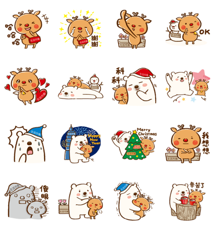 Buy123 TW × Dear Deer & White Bear Line Sticker GIF & PNG Pack: Animated & Transparent No Background | WhatsApp Sticker