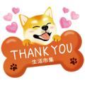Buy123 TW × Shibabui Sticker for LINE & WhatsApp | ZIP: GIF & PNG