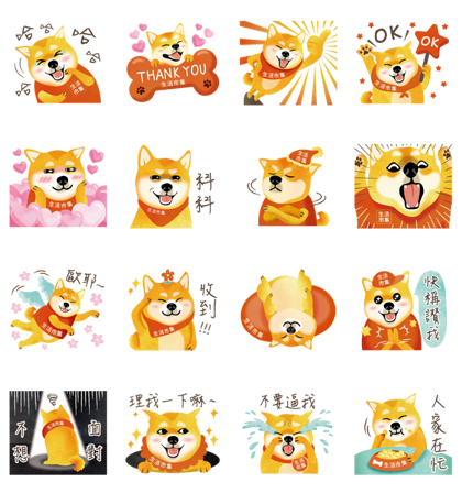 Buy123 TW × Shibabui Line Sticker GIF & PNG Pack: Animated & Transparent No Background | WhatsApp Sticker