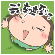 Cha Bao Mei Pop-Up Stickers Sticker for LINE & WhatsApp | ZIP: GIF & PNG