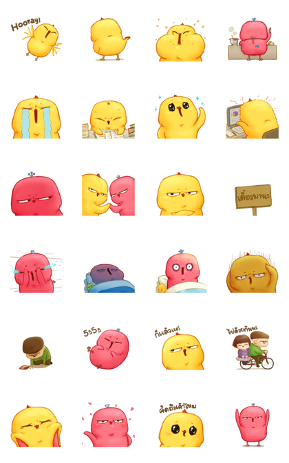 Cheez...z: Warbie & Yama 6 (Animated) Line Sticker GIF & PNG Pack: Animated & Transparent No Background | WhatsApp Sticker