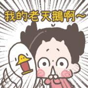 ChuChuMei - Slang Words Sticker for LINE & WhatsApp | ZIP: GIF & PNG