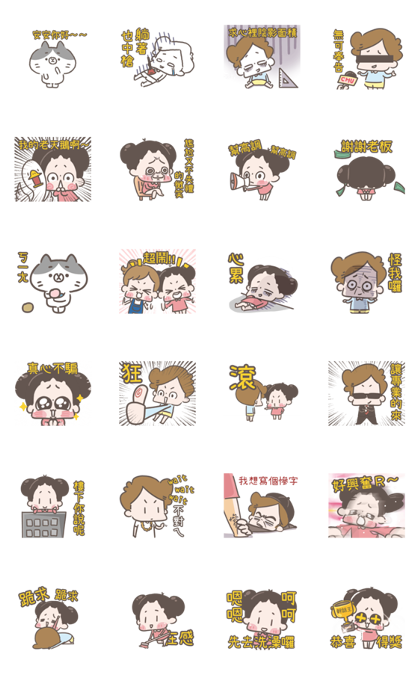 ChuChuMei - Slang Words Line Sticker GIF & PNG Pack: Animated & Transparent No Background | WhatsApp Sticker