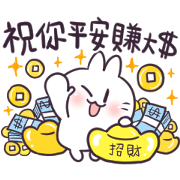 Cute Rabbit at Work Sticker for LINE & WhatsApp | ZIP: GIF & PNG