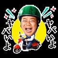 Degawa Charging Sticker for LINE & WhatsApp | ZIP: GIF & PNG
