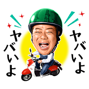 Degawa Charging Sticker for LINE & WhatsApp | ZIP: GIF & PNG