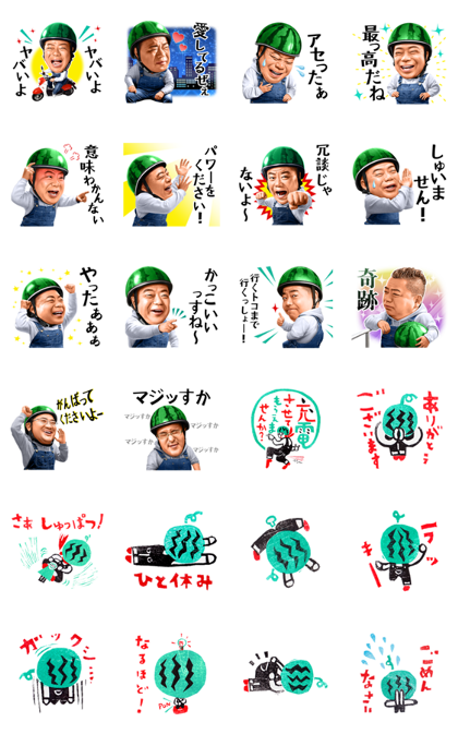 Degawa Charging Line Sticker GIF & PNG Pack: Animated & Transparent No Background | WhatsApp Sticker