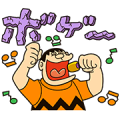 Doraemon: Big G Sticker for LINE & WhatsApp | ZIP: GIF & PNG