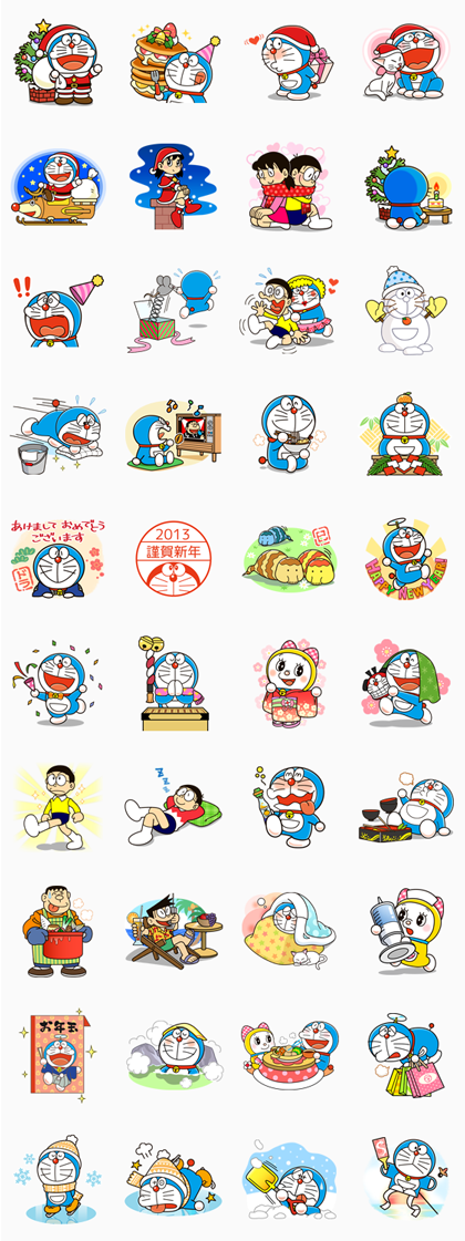 Doraemon Christmas & New Year Line Sticker GIF & PNG Pack: Animated & Transparent No Background | WhatsApp Sticker