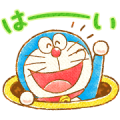 Doraemon Greeting Stickers