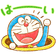 Doraemon Greeting Stickers Sticker for LINE & WhatsApp | ZIP: GIF & PNG