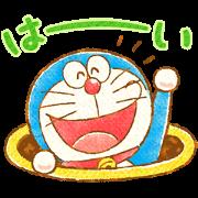 Doraemon Greeting Stickers Sticker for LINE & WhatsApp | ZIP: GIF & PNG