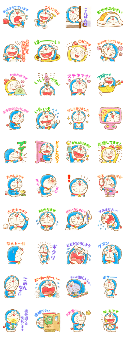 Doraemon Greeting Stickers Line Sticker GIF & PNG Pack: Animated & Transparent No Background | WhatsApp Sticker