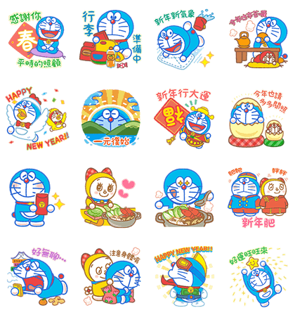 Doraemon New Year Stickers Line Sticker GIF & PNG Pack: Animated & Transparent No Background | WhatsApp Sticker