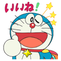 Doraemon the Movie 2015