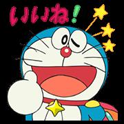 Doraemon the Movie 2015 Sticker for LINE & WhatsApp | ZIP: GIF & PNG