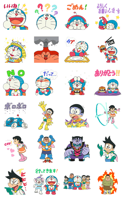 Doraemon the Movie 2015 Line Sticker GIF & PNG Pack: Animated & Transparent No Background | WhatsApp Sticker