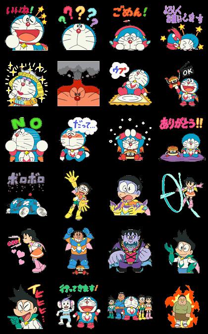 Doraemon the Movie 2015 Line Sticker GIF & PNG Pack: Animated & Transparent No Background | WhatsApp Sticker