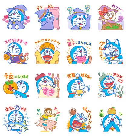 Doraemon's Autumn Stickers Line Sticker GIF & PNG Pack: Animated & Transparent No Background | WhatsApp Sticker