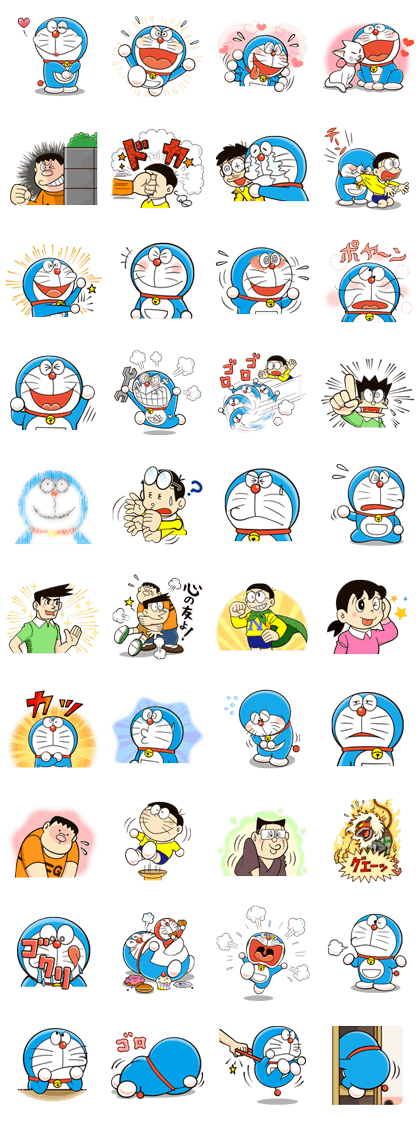 Doraemon's Many Emotions Line Sticker GIF & PNG Pack: Animated & Transparent No Background | WhatsApp Sticker