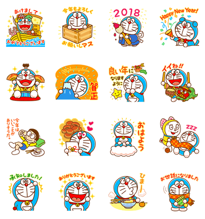 Doraemon's New Year's Gift Stickers - 9916 Line Sticker GIF & PNG Pack: Animated & Transparent No Background | WhatsApp Sticker