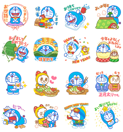 Doraemon's New Year's Gift Stickers - 7508 Line Sticker GIF & PNG Pack: Animated & Transparent No Background | WhatsApp Sticker