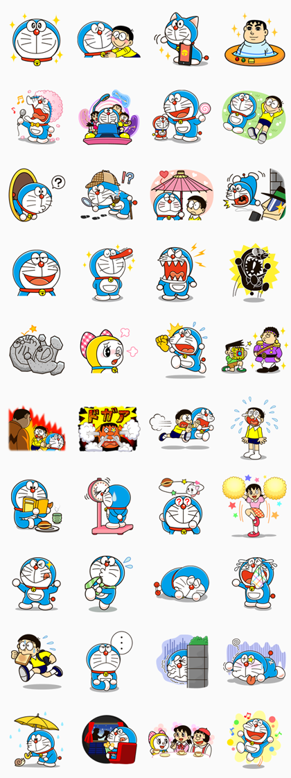 Doraemon's Secret Gadgets Line Sticker GIF & PNG Pack: Animated & Transparent No Background | WhatsApp Sticker
