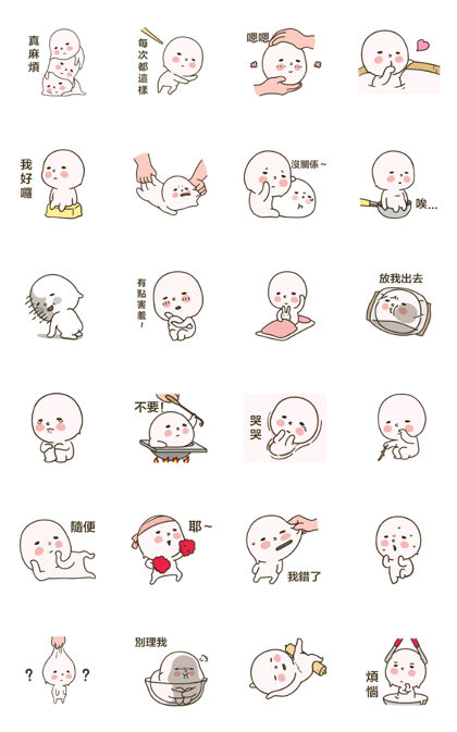 Dough Banjuk 2 Line Sticker GIF & PNG Pack: Animated & Transparent No Background | WhatsApp Sticker
