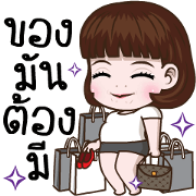 Emotion Little Girls Animated Sticker for LINE & WhatsApp | ZIP: GIF & PNG