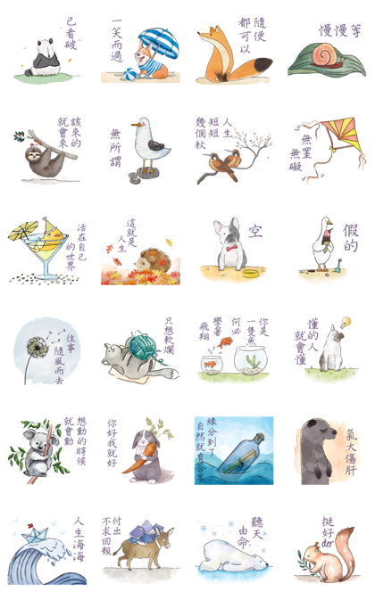 Everything Is Destiny Music Stickers Line Sticker GIF & PNG Pack: Animated & Transparent No Background | WhatsApp Sticker