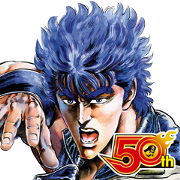 Fist of the North Star J50th Sticker for LINE & WhatsApp | ZIP: GIF & PNG
